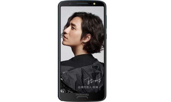 Motorola Moto 1s format atma