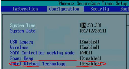 VMware Intel VT-x Disable Hatası